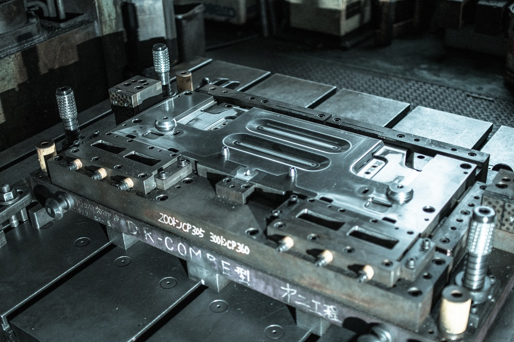 How Next-Gen Forming Fluids Are Transforming Stamped Part Production